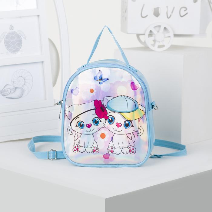Сумка-рюкзак детская, отдел на молнии, регулируемый ремень, цвет голубой