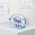 Bag baby Raccoon,17*6*15 the division zipper, adjustable strap, blue