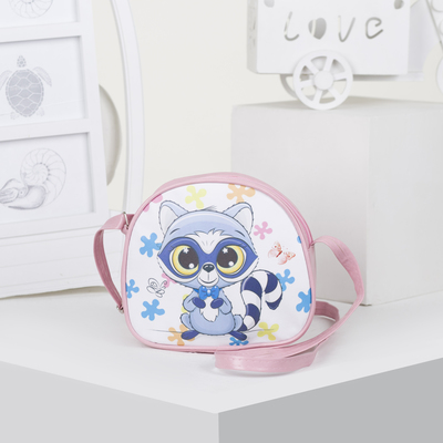 Bag baby Raccoon,17*6*15 the division zipper, adjustable strap, pink