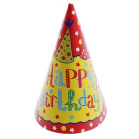 "Праздничный колпак ""Happy Birthday"" клоуны"