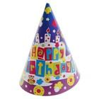 "Праздничный колпак ""Happy Birthday!"" торт"
