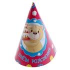 """Праздничный колпак """"С Днём Рождения!"""" медвежонок"""