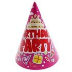 """Праздничный колпак """"Birthday party"""" торт, воздушные шары"""