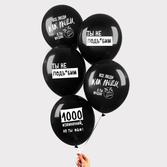 пожелание в шариках смешные на завершение дня гостиниц отелей