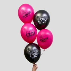 "Balloon 12"" ""It all"", funny for girl, set of 25 PCs."
