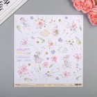 """Бумага для скрапбукинга  """"Феи и цветы """"В мире снов"""" 30.5х30.5 см, 190 гр/м2"""