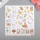 """Бумага для скрапбукинга  """"Кухня """"Любимые рецепты"""" 30.5х30.5 см, 190 гр/м2"""