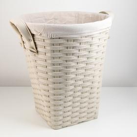 Корзина универсальная плетёная «Элегант», 39,5×39,5×43,5 см, цвет бежевый