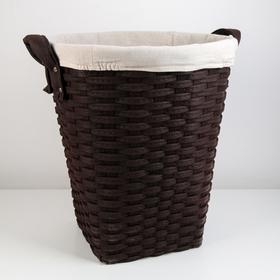 Корзина универсальная плетёная «Элегант», 39,5×39,5×43,5 см, цвет коричневый