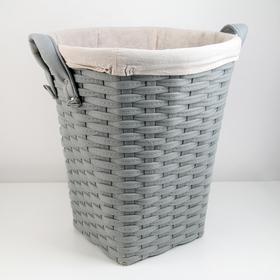 Корзина универсальная плетёная «Элегант», 39,5×39,5×43,5 см, цвет серый