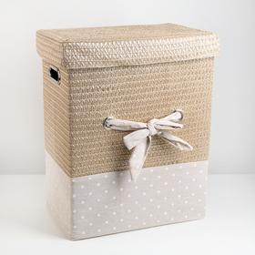 Корзина универсальная плетёная с крышкой «Грей квадро», 38,5×26,5×47 см, цвет бежевый - фото 4636839