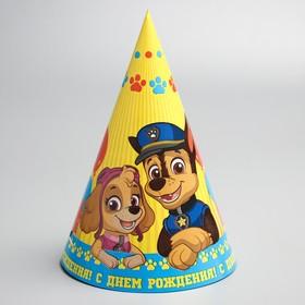 """Колпак бумажный """"С днем рождения!"""" команда, Щенячий патруль"""