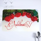 """Table napkin """"Love!"""" roses are red, 40 x 25 cm"""