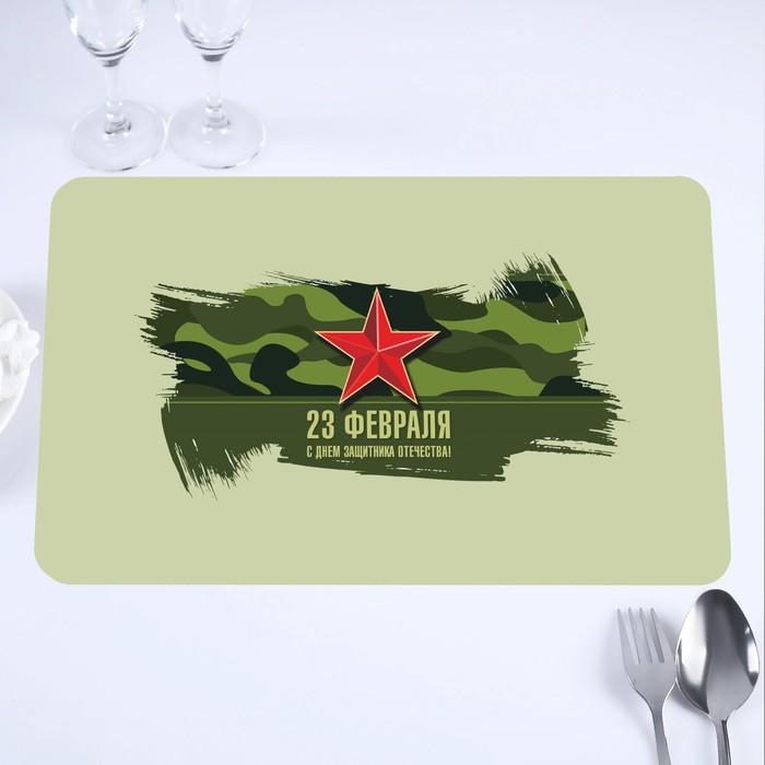 "Салфетка на стол ""С Днём Защитника Отечества!"" красная звезда, 40 х 25 см"