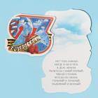 Открытка поздравительная «23 Февраля!» небо и парашютисты, тиснение, 8 × 9 см