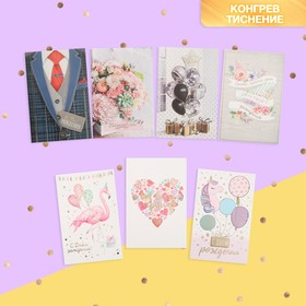 """A set of secondary cards """"Assorted - 2"""" 7 PCs, hot stamping, embossing"""