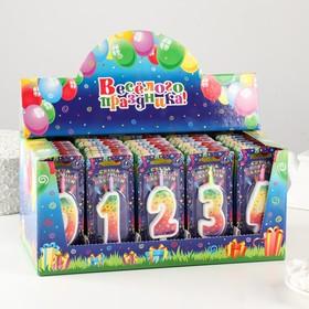 """Шоу-бокс со свечами для торта цифры """"Цветное пламя"""" 50 штук"""