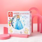Набор детской посуды «Принцесса», 3 предмета: миска 520 мл, тарелка 19 см, кружка 220 мл - фото 105458185