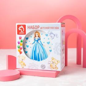 Набор детской посуды «Принцесса», 3 предмета: миска 520 мл, тарелка 19 см, кружка 220 мл