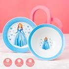 Набор детской посуды «Принцесса», 3 предмета: миска 520 мл, тарелка 19 см, кружка 220 мл - фото 105458187