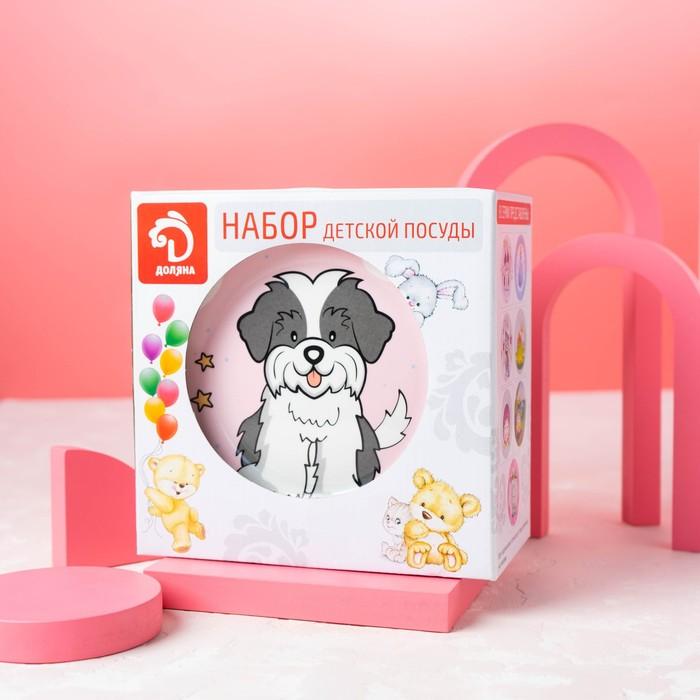 Набор детской посуды «Барбос», 3 предмета: миска 520 мл, тарелка 19 см, кружка 220 мл