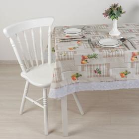 Клеёнка столовая на нетканой основе «Фрукты», 137×183 см, толщина 0,07 мм, рулон 10 шт