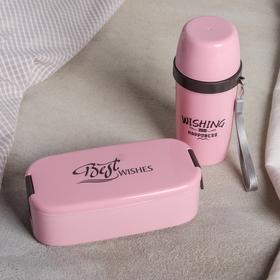 Набор 2 предмета: ланч-бокс, бутыль, столовый прибор, цвет МИКС