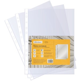 A4 file insert 30 μm OfficeSpace gloss 100pcs 253788