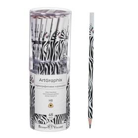 Карандаш чернографитный 3 мм ArtGraphix. Fun «Зебра», НВ, трёхгранный, пластиковый корпус