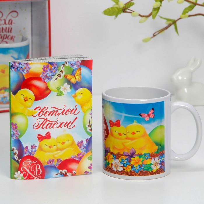 Подарочный набор «Цыплята», 2 предмета: кружка, блокнот