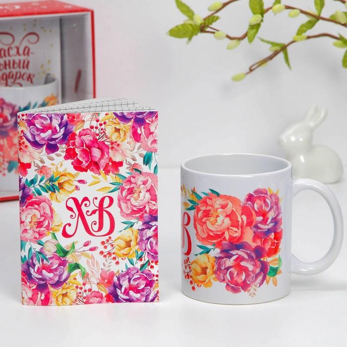 Подарочный набор «Цветы», 2 предмета: кружка, блокнот