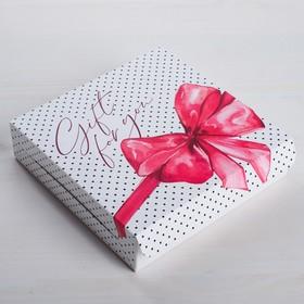 Коробка складная Gift for you, 14 × 14 × 3,5 см