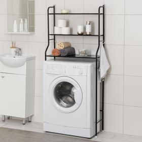 Стеллаж над стиральной машинкой 65×25×152 см, цвет чёрный