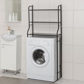 Стеллаж над стиральной машинкой 65×25×152 см, цвет чёрный - фото 4639786