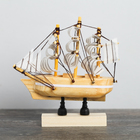 Vehicle on a curved wooden stand of 8 cm, white sails