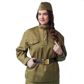 Карнавальный костюм «Солдаточка», пилотка, гимнастёрка, ремень, р. 52-54