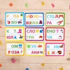 """Обучающий набор магнитные буквы с карточками """"Весёлые буквы""""  В ПАКЕТЕ"""