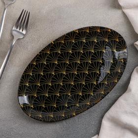 Блюдо Доляна «Золотое перо», овальное, 24,5×15×2 см