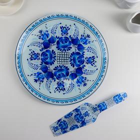 Тортовница с лопаткой «Синева», d=30 см, лопатка 26,5×7 см