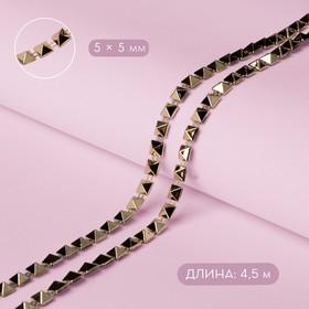 """Braid metallic """"Square"""" 5 × 5 mm, 5.5 ± 0.5 m, color gold"""