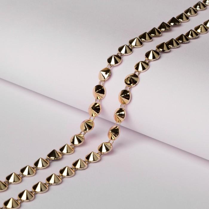 Тесьма металлизированная «Круг», 8 × 8 мм, 4,5 ± 0,5 м, цвет золотой