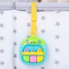 Подвеска детская развивающая «Птички» на кроватку/коляску