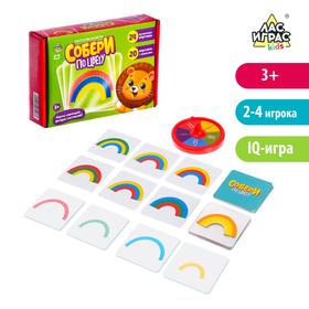 Настольная игра на внимание «Собери по цвету», пластиковые карточки, рулетка