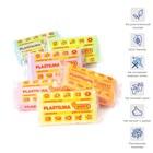 Пластилин 6 пастельных цветов, 300 г, JOVI, на растительной основе, картон, для малышей - фото 977443
