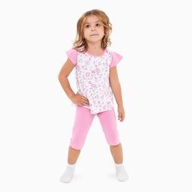 Комплект (футболка, штанишки) для девочки, цвет микс, рост 80-86 см (26)