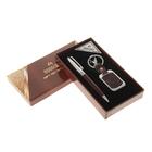 """Набор подарочный 2в1: ручка, брелок с карабином, """"Герб коричневый"""""""
