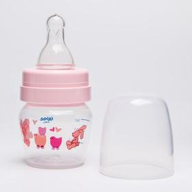 Бутылочка для кормления + насадка поильник, 30 мл., от 0 мес., цвет МИКС