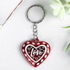 "Keychain plastic metal ""Heart with faces - love"" MIX 3,5x3,5x0,7 cm"