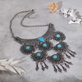 """Колье """"Гестия"""" четыре яруса, цвет голубой в чернённом серебре, L=35 см"""