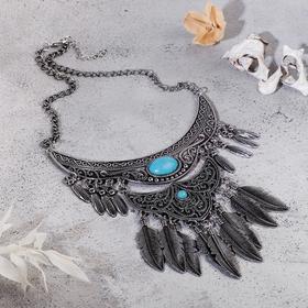 """Колье """"Ажурные перья"""" вензель, цвет голубой в серебре, L=35 см в Донецке"""